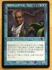 Patron Wizard Japanese Odyssey mtg SP