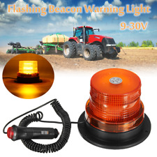 12LED Magnetic Mount Flashing Beacon Warning Lamp Strobe Light Truck Car Tractor