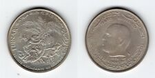 TUNESIEN   1 Dinar 1970   F.A.O   Habib Bourguiba    Silber