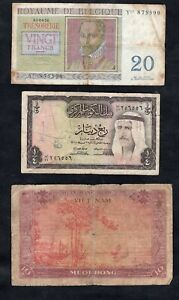 Set of 3 World Banknotes Good