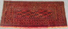 ANTIQUE COUNTRY HOUSE SHABBY CHIC TEKKE SARYK TURKMEN CHUVAL TORBA FACE RUG