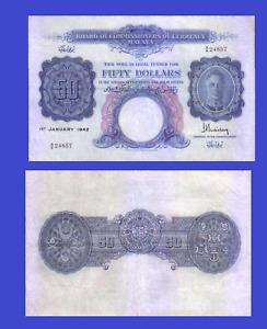 Malaya 50 dollars 1942 UNC - Reproduction