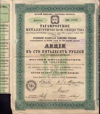 RUSSIA METALLURGY Soc.Metallurgique de Taganrog dd 1911 St Petersbourg