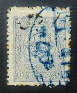 nystamps Iraq Stamp Used Printed On Both Side Error J15y984