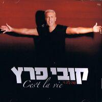 Kobi Peretz (Artist) Ces't La Vie - CD - Israeli Music