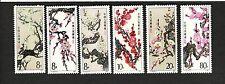 1985 PRC China SCOTT #1974-79 FLOWERS  MNH set