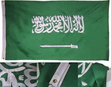 3x5 Embroidered Saudi Arabia Country Single Sided 220D Nylon Flag 3'x5'