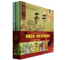 Chinese Memory - Traditional Festivals,Chinese traditional culture 12 books/set