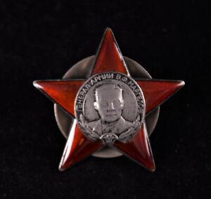Orden UdSSR Roter Stern Afganistan W.Margelow