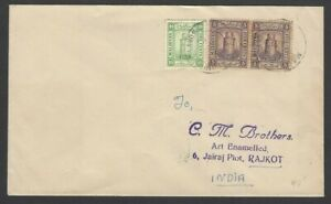 Maldive Islands 1909 5c pair & 1933 10c green on cover to Rajkot India x