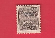 SS. 1 SOVRASTAMPA SOMALIA ITALIANA USATO RARO 1939 RECAPITO AUTORIZZATO 2 PERITI