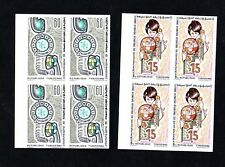 1974-Tunisia- Imperforated block of 4 stamps- International Automatic Telephone