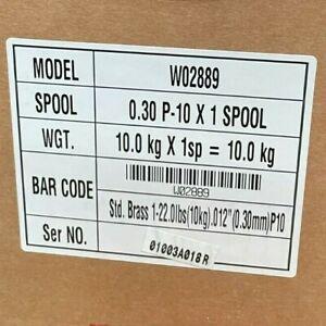 """Standard Brass 900   .012""""   .300mm   22lb spool"""