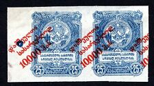 Georgia SSR 1922 pair stamps Lapin#28I MH imperf. shifted overprint СV=20$