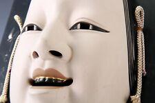 Japanese Vintage Porcelain NOH MASK Ko-omote 小面 -Mask and Frame-