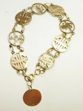KutChiu 14k  Gold Chinese Character Bracelet   ADJUSTABLE  ONLY ONE ON EBAY  7GR