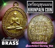 Khunpaen Coin Sanae JaiKard LP Phra Arjarn O Thai Amulet Attract Love Charm Luck