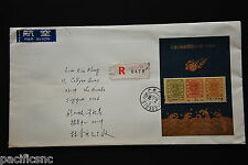 China PRC J150 S/S on plain Cover ( 1st Day Issue ) - Registered to Singapore
