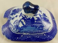 Blue Willow Gravy Boat Tureen Replacement Lid Oriental Scene Pagoda Trees Birds