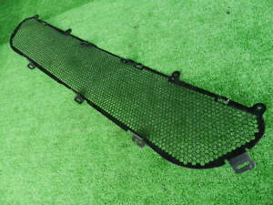 Aston Martin DBS Front Lower Mesh Grill Part Number: 8D33-8156-AB