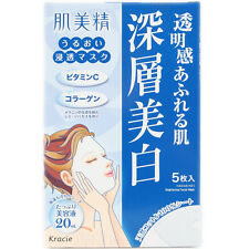 Kracie Japan Hadabisei Moisture & Whitening Mask (5 sheets)