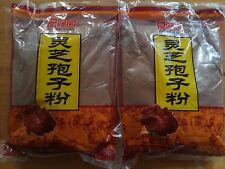 2 Bags Reishi Mushroom ,Ganoderma Lucidum, Lingzhi, Reishi Powder,250g/bag