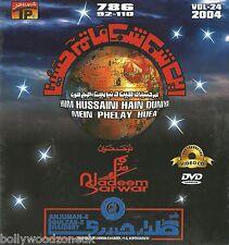 NADEEM SARWAR- HUM HUSSAINI HAIN - NOHAY CARDBOARD PACKING DVD VOL24