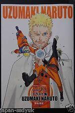 """JAPAN Masashi Kishimoto Art Book: Naruto Illustrations """"Uzumaki Naruto"""""""