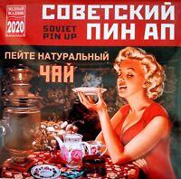 2020 RUSSIA WALL CALENDAR  USSR SOVIET PIN UP SEXY GIRLS