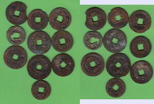 10 x Münze China (13.076) stampsdealer