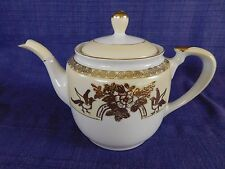 Noritake TEAPOT N1732 Encrusted Birds & Flowers have more items to this set