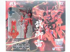 Muv-Luv Alternative A3 3 Takemikaduchi Type-00F Action Figure Volks