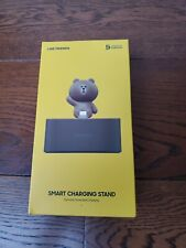 NEW Line Friends Smart Charging Stand Samsung South Korea Collectable 99p UK