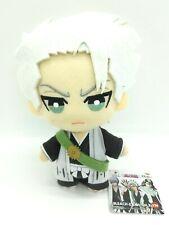 Bleach Plush Doll Mascot TOMONUI Gin Ichimaru Byakuya Kuchiki Toushiro Hitsugaya