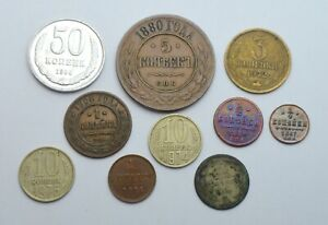 RUSSIA USSR EMPIRE COLLECTION OF VARIOUS SILVER & COPPER COINS 1867-1976