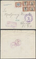 Guatemala 1919 - Registered cover to Chicago USA D62