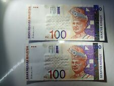 2 Pcs AF First Prefix RM100 Ali Abul Hassan Side-Sign AU