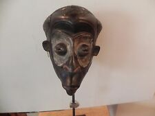 "Arts of Africa - Lulua Mask - DRC - Congo - 13 Height x 9"" Wide"