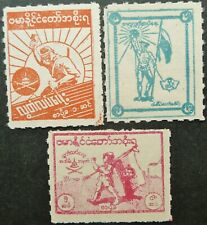 JAPANESE OCCUPATION OF BURMA 1943 INDEPENDENCE ISSUE STAMP SET - MLH - SEE!