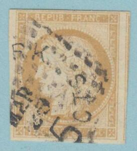 FRENCH COLONIES 21  USED - UNKNOWN CANCELLATION - NO FAULTS VERY FINE!