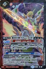 Battle Spirits The GalaxyStarblade Grand Chariot X-Rare X07