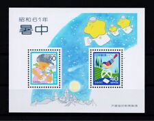 Japan 1986 International Letter Writing Day Souvenir Sheet S/S clean MNH OG