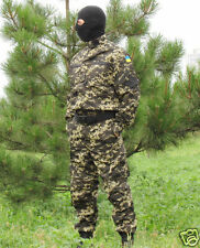 RUSSIAN UKRAINIAN BORDER GUARD ARMY MILITARY CAMOUFLAGE CAMO UNIFORM SET SIZE XL