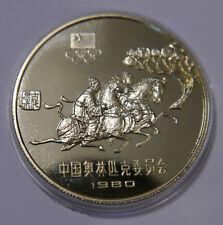 CHINA 1 YUAN 1980 SPORT OLYMPICS