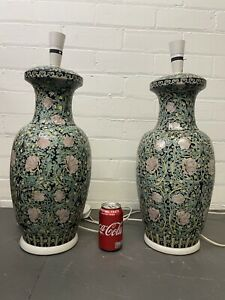 Pair Antique Hand Painted Chinese Vase Table Lamps - Famille Enamels - Gorgeous