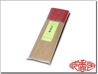 Herbal Mugwort Joss Incense Sticks 300g - 39CM  - For Religion Buddha