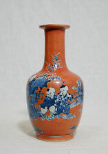 Chinese  Red and Blue  Porcelain  Vase  With  Mark    M667