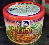 Silkworm Pupa Larva edible Korean Street Snack Food canned Beondegi