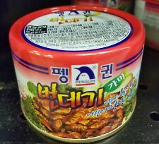 Silkworm Pupa Larva edible Korean Street Snack Food canned Beondegi Silk Worm