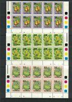 SAM45) Samoa 1983 Fruit II MUH strips of 10